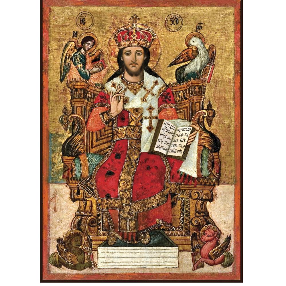 Икони на Иисус Христос