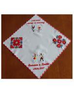 Сватбена кърпа, българска шевица