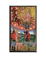 Икона на Свети Илия 2