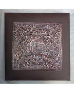 Фото албум с ръчно кована корица от мед, Рилски манастир