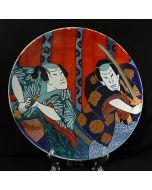 Японска керамика, Двубой