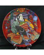 Декоративна чиния, японска керамика, Власт