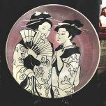 Японска керамика Тайни