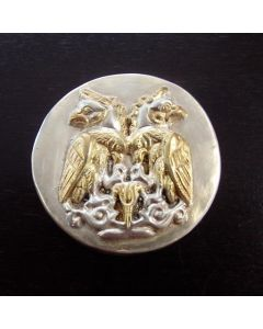 Луксозен сувенир, Реплика на Летнишкото съкровище