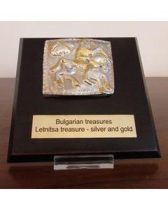 Луксозен сувенир, Летнишко съкровище, ВИП вариант