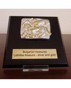 Луксозен сувенир,  Летнишко съкровище
