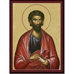 Икона на Св. Апостол Матиас