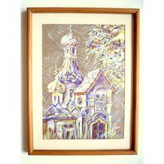 """Картина """"Руска църква Св. Николай Чудотворец"""""""