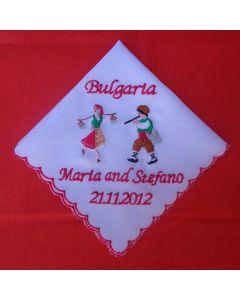 Кърпичка за сватба, българска шевица