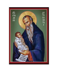 Икона на Св. Стилиян детепазител