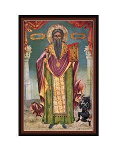 Икона на св. Харалампий 3