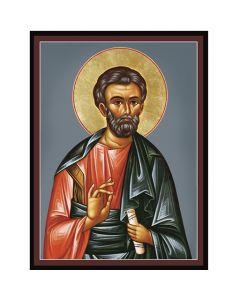 Икона на Св. Апостол Филип 1