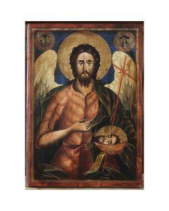 Икона на св. Йоан Кръстител 10