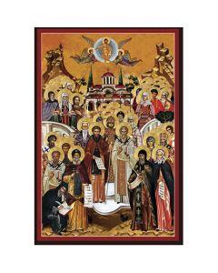 Икона на Вси Светии български