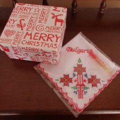 Български Коледен подарък