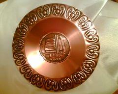 Плевен, сувенирна чиния
