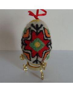 Ръчно изработено яйце от плъст