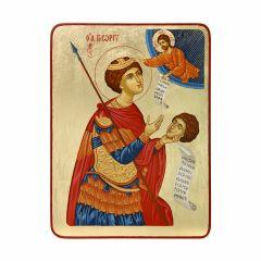 Икона на Св.Георги коронован