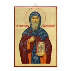 Икона на Св. Димитър Басарбовски