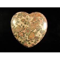 Сърце от Леопардов яспис