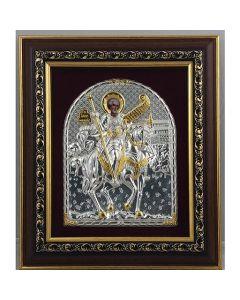 Икона на Св. Мина, средна