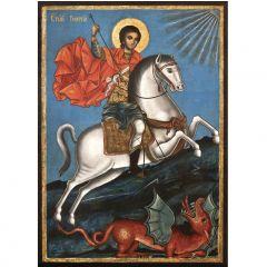 Икона на Св. Георги 1