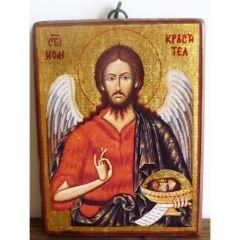 Икона на Св. Йоан Кръстител 2