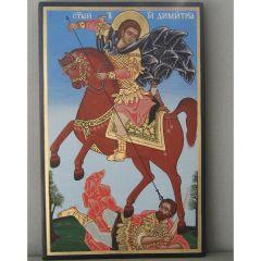 Икона  на Св. Димитър