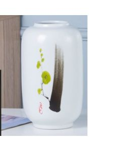 Порцеланова ваза, Надежда