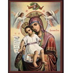 Чудотворната икона на Св. Богородица, Достойно есть, 10