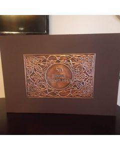 Фото книга с ръчно кована индивидуална корица