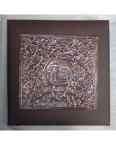 Фото албум с кована корица от мед, Рилски манастир, с индивидуален надпис