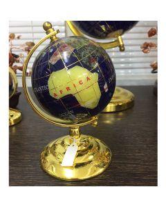 Малък кралски глобус
