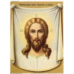 Икона на Иисус Христос 13