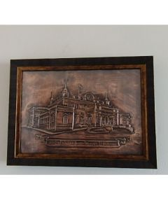 Картина, кована мед, Българския парламент