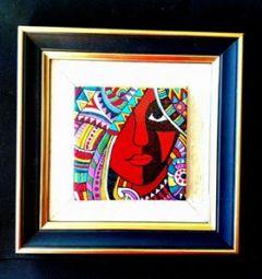 """Картина, рисувана керамика """"Африка"""""""