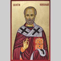 Икона на Св.Николай