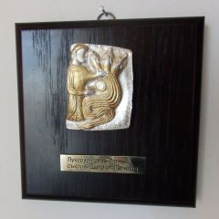 Мистиката на траките, луксозен сувенир - съкровището от Летница