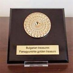 Луксозен сувенир - Панагюрското съкровище