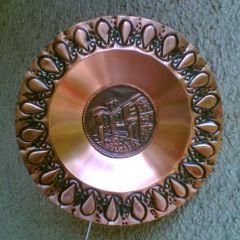 Декоративна чиния, кована мед