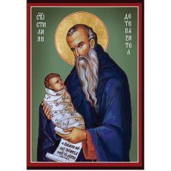 Икона на Св. Стилиан детепазител